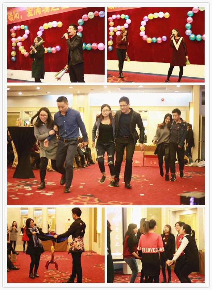 文艺表演和互动游戏(RCC广州公司)