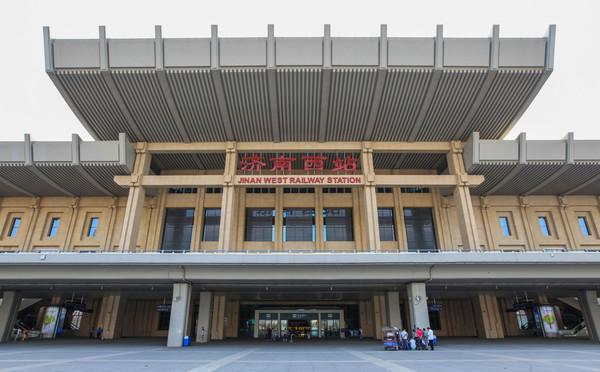 山东济南西站