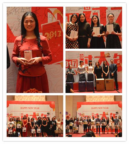 颁发iPhone7、ipad air等丰厚奖品(RCC北京公司年会)