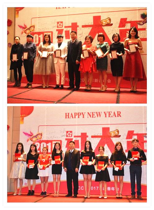 为认证导师和各项最佳颁发证书和奖品(RCC北京公司年会)