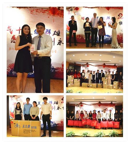 颁发iPhone7、ipad air等丰厚奖品(RCC上海公司年会)