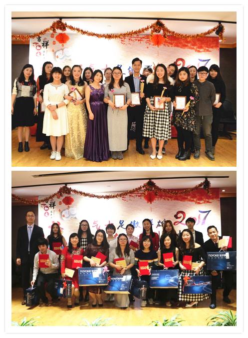 为认证导师和各项最佳颁发证书和奖品(RCC上海公司年会)