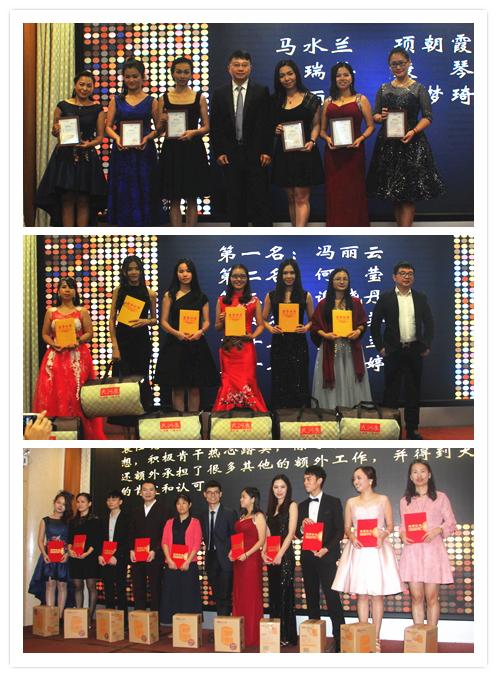 为认证导师和各项最佳颁发证书和奖品(RCC广州公司年会)