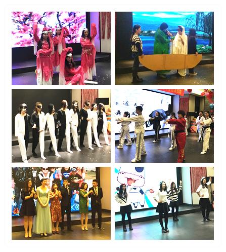 精彩纷呈的节目表演(RCC天津公司年会)