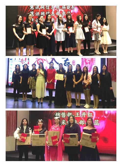 为认证导师和各项最佳颁发证书和奖品(RCC天津公司年会)