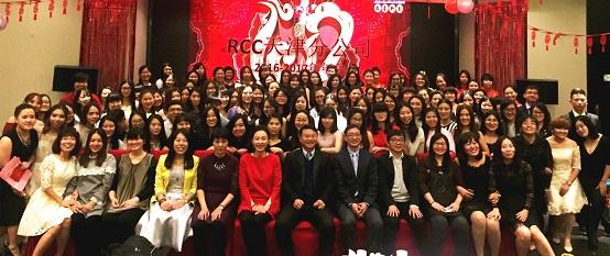 全家福(RCC天津公司年会)