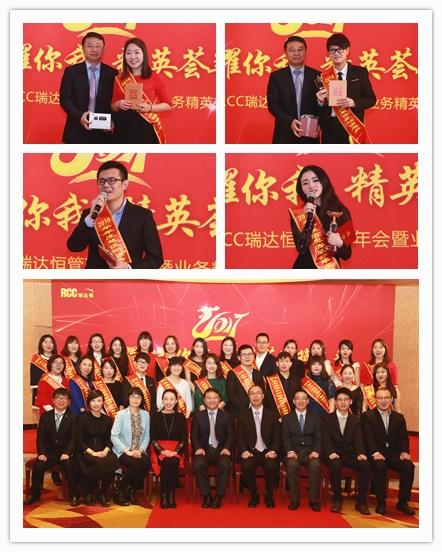 业务部门年度优秀团队和个人颁奖典礼(二)