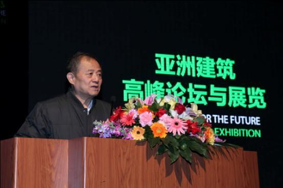 中国建筑学会绿色建筑专业委员会王有为主任致辞