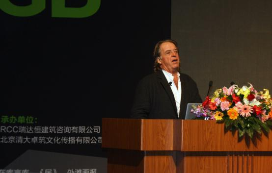亚洲最具影响力设计大奖得主John Hardy先生演讲