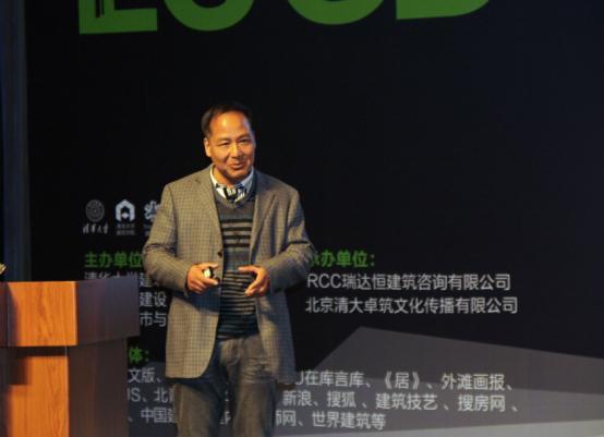 著名民间环保人士、中国农民赤脚建筑家任卫中先生演讲