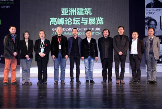 嘉宾合影(右四为日本著名建筑大师、2014普利兹克奖获得者坂茂博士)