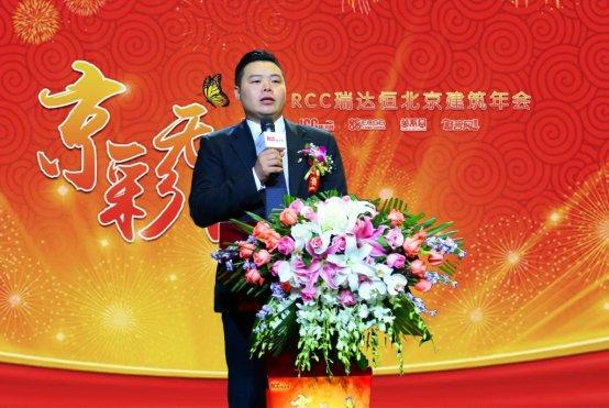 嘉宾致辞——广东合和建筑五金制品有限公司副总裁曹达文先生