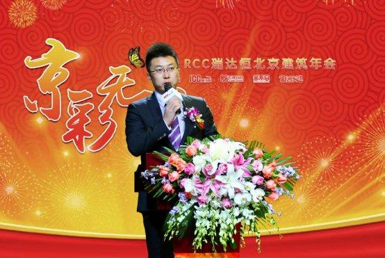嘉宾致辞——艾默生中国区市场经理刘杰先生