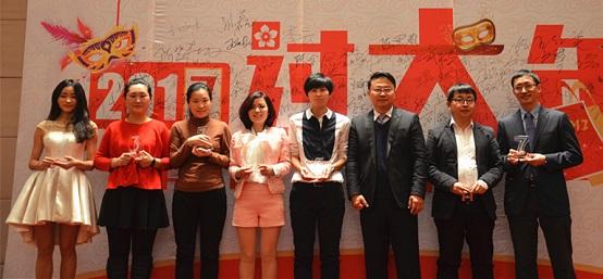为忠诚员工颁发奖座(RCC北京公司年会)