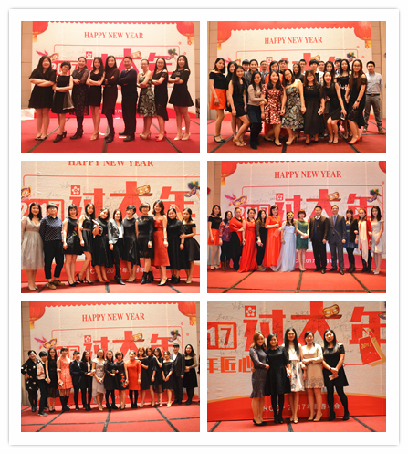 员工欢乐合影(RCC北京公司年会)