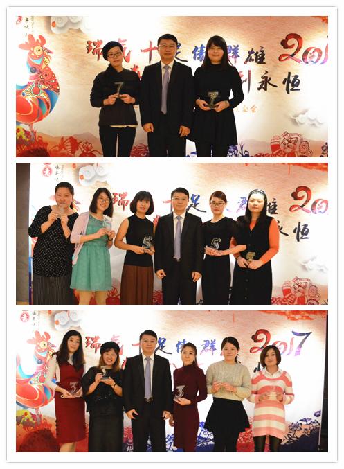 为忠诚员工颁发奖座(RCC上海公司年会)
