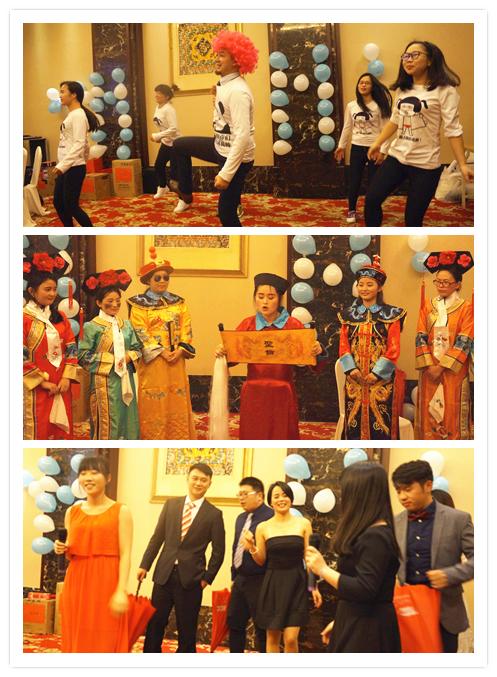 精彩的节目表演(RCC杭州公司年会)