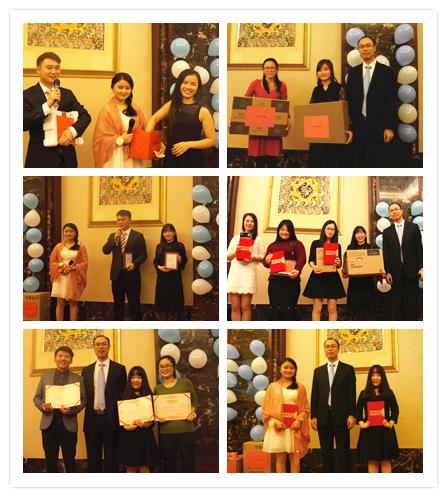 抽奖和颁奖(RCC杭州公司年会)