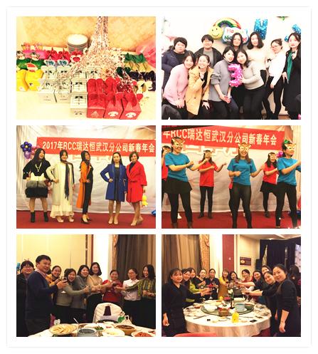 欢乐的会场氛围(RCC武汉公司年会)