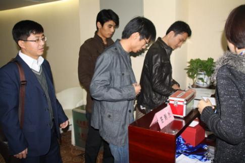 嘉宾签到(北京RCC关系网老友会)
