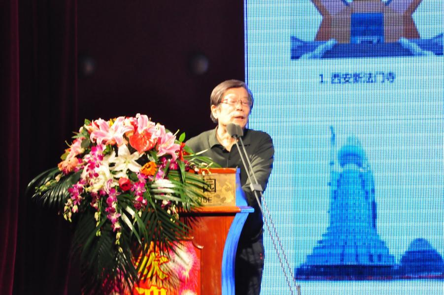 中国建筑学会高级建筑师、著名建筑评论家顾孟潮讲话