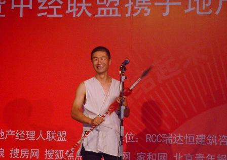 北京鸿坤房地产公司营销副总监郭利勇表演节目