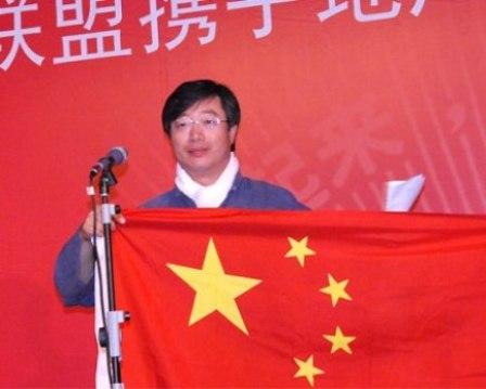 中体奥林匹克花园管理集团总裁陈顺表演节目